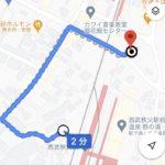 餃子菜苑|秩父の店舗とアクセス!駐車場情報も!孤独のグルメ2020大晦日