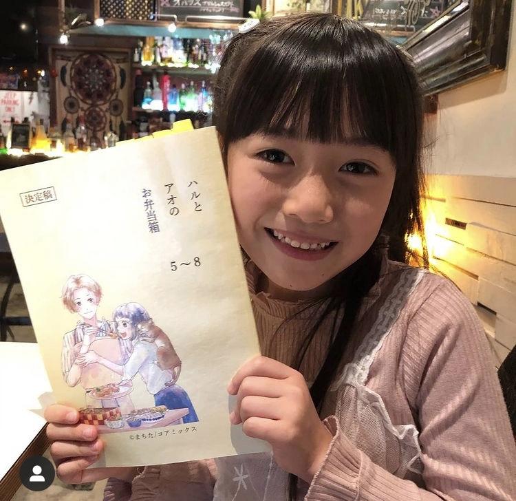 太田結乃(おおたゆの)のプロフィール画像